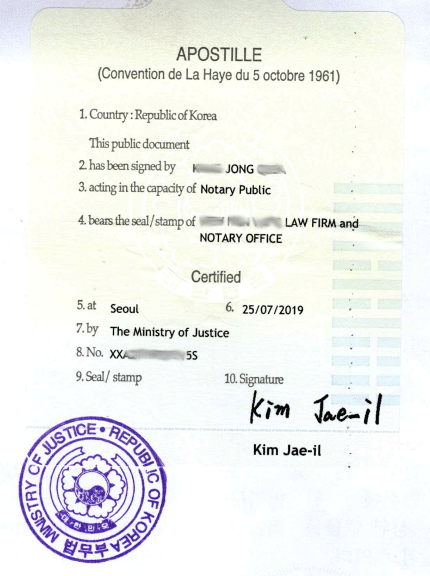 Where Can I Notarize A Letter from www.koisraup.com