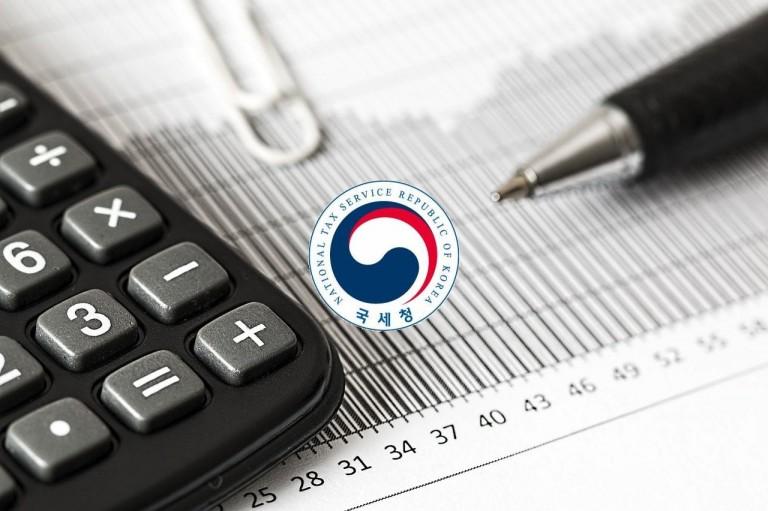 Year-end-tax-korea-KOISRA UP