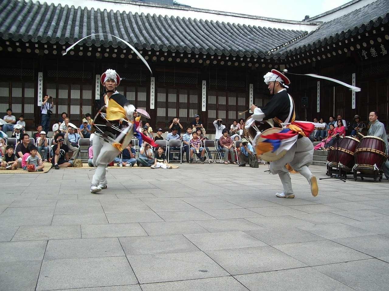 Korea Public Holiday 2020